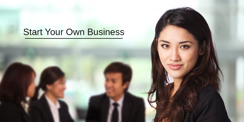 Start Your Own Business in 2017